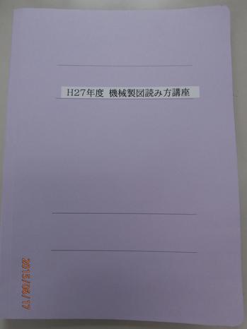 P6170113.JPG