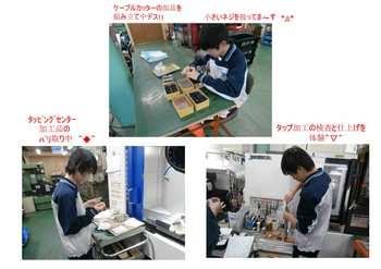 職業体験-1日目.jpg