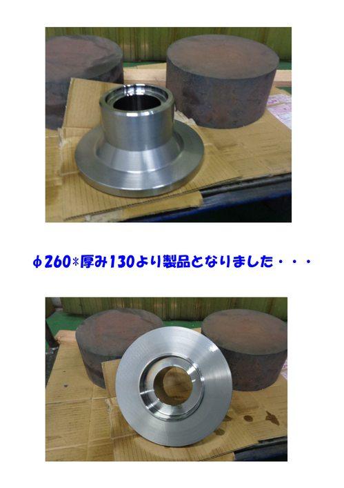 φ260-L130(2).jpg