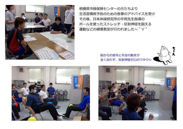 食育・運動教室2019.07.20.jpg