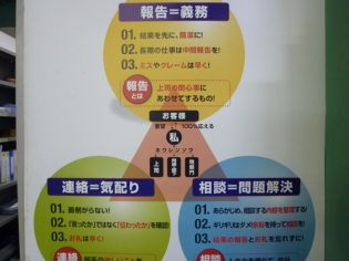 相模螺子が選ばれる理由6-品質重視3