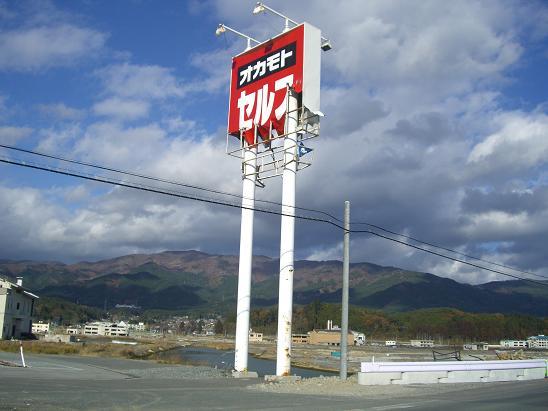 touhoku2.JPG